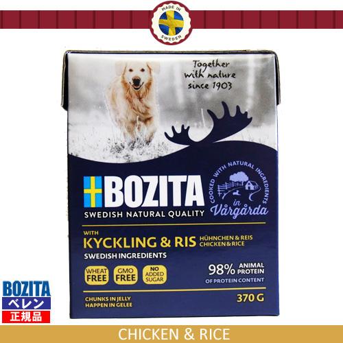 ボジータテトラリカート犬用チャンクゼリー チキン