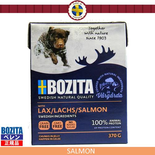 ボジータテトラリカート犬用チャンクゼリー サーモン