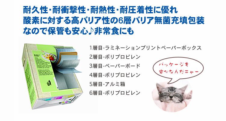ボジータフードは簡単開閉で環境にも優しいエコパッケージ