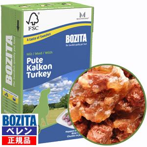 ボジータ[BOZITA]犬用チャンクゼリー「七面鳥」ドッグフード